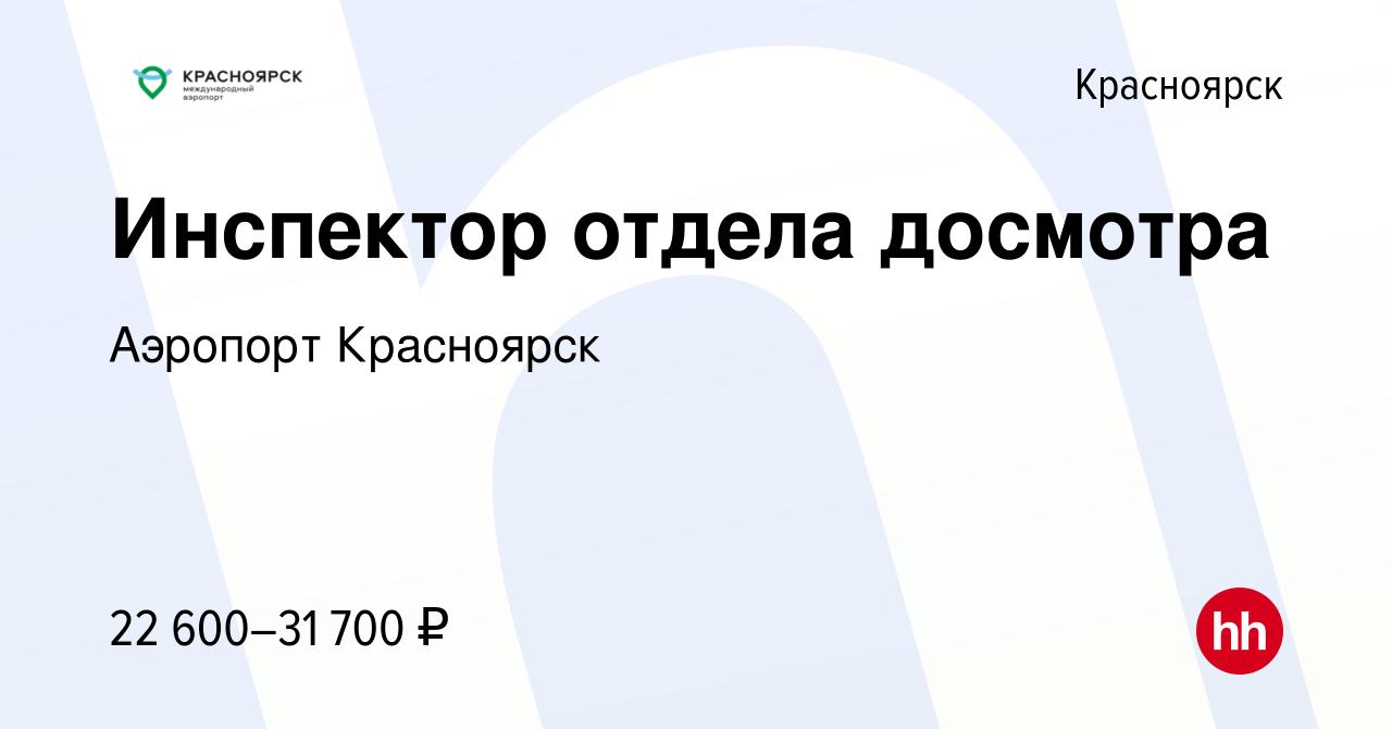 krasnoyarsk.hh.ru