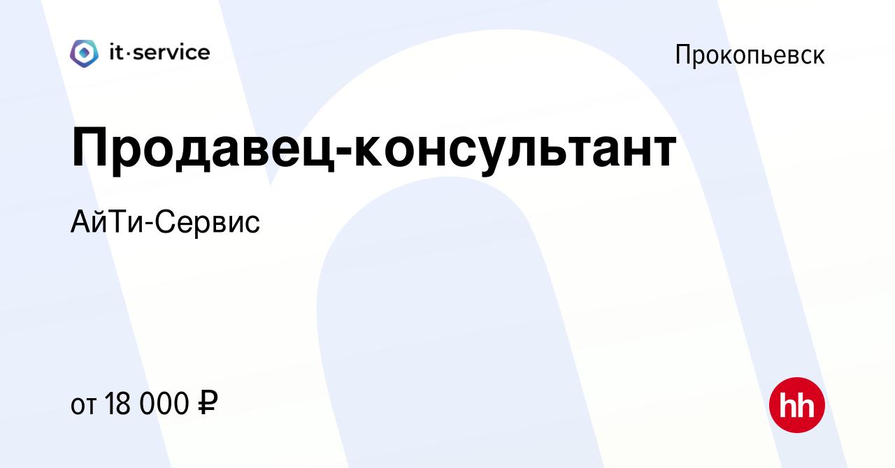 Работа по веб камере моделью в прокопьевск заработок на веб камерах